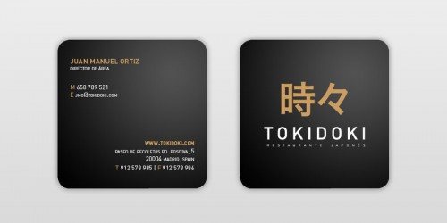 Tokidoki Business Card